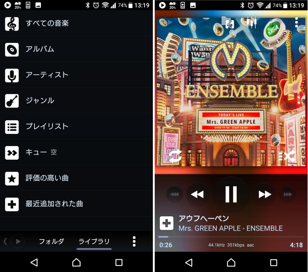 アプリ 再生 スマホ 音楽